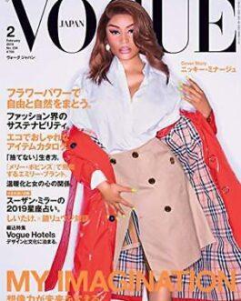 USED VOGUE JAPAN February 2019 No.234 Japanese Magazine Nicki Minaj
