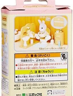 Epoch Calico Critters Sylvanian Families furniture toilet set Ka-606 From JAPAN