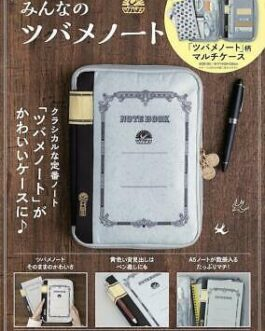 Everyone's Swallow Note BOOK with TSUBAME Notebook Design Multi Case Japan New