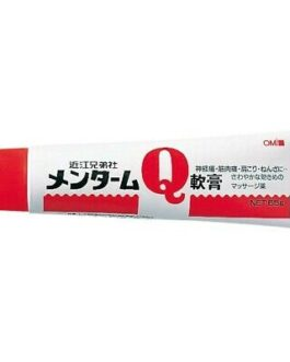 OMI MENTURM Q Ointment 65g – for Muscle Pain & Neuralgia Relief From Japan NEW