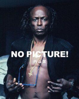 Miles Davis Japanese Photo book NO PICTURE! Sexy Shigeru Uchiyama