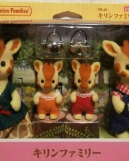 Epoch Calico Critters Sylvanian Families GIRAFFE FAMILY FS-40 2021 Japan F/S