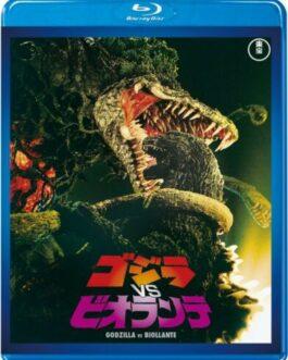 New Godzilla vs Biollante TOHO Blu-ray TBR-29096D JAPAN IMPORT