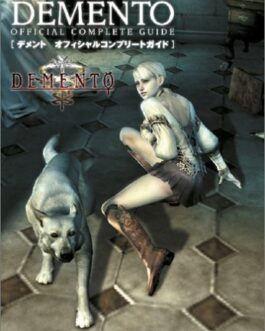 Demento PS2 Official Complete Game Guide Book Made in Japan