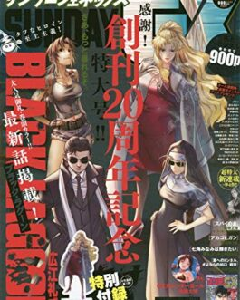 Monthly Sunday GX Aug 2020 J Magazine Black Lagoon Made in Japan