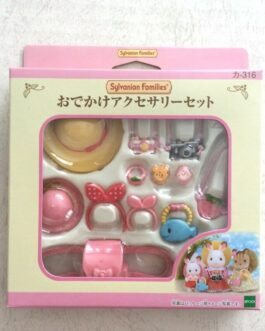 Epoch Calico Critters Sylvanian Families Accessory Set outing over From JAPAN