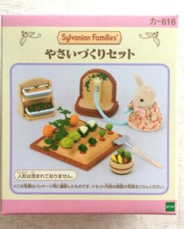 Calico Critters (Sylvanian Family) Furniture Furniture Creation Set Ka-616 Epoch
