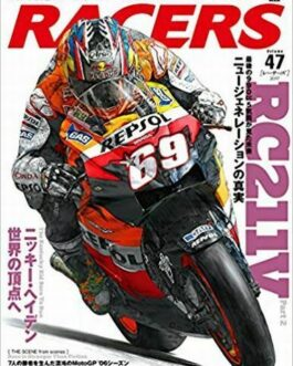 JAPAN RACERS Vol.47 '06Honda RC211V Bike magazine