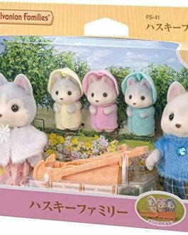 Epoch Calico Critters Sylvanian Families HUSKY FAMILY FS-41 Pre-order Japan F/S