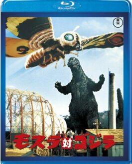 Mothra vs. Godzilla TOHO Blu-ray Masterpiece selection from Japan F/S