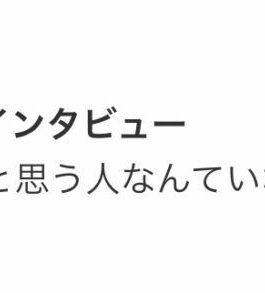 INROCK Dec 2020 Japan Magazine BTS Ariana Grande Justin Bieber Shawn Mendes NEW