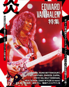 BURRN! PRESENTS Flame Vol.3 Special Feature Memorial Eddie Van Halen Japan NEW