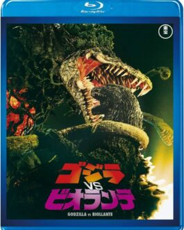 Godzilla vs Biollante TOHO Blu-ray TBR-29096D from Japan F/S