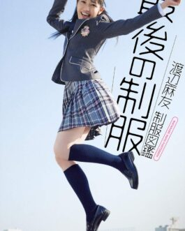 Mayu Watanabe AKB48 Seifuku Catalog / Japanese Idol Photo Book Made in Japan