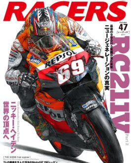 RACERS Vol.47 '06Honda RC211V Bike magazine Made in Japan