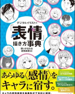 How To Draw Manga Facial Expression Technique Book Made in Japan