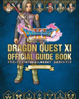 Dragon Quest 11 guide book: 4th edition of PlayStation Book Made in Japan