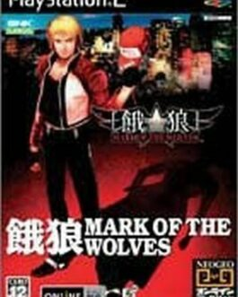 Used PS2 Garou Mark of the Wolves game from japan