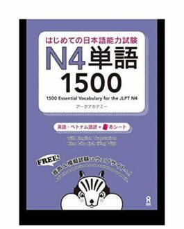 NEW Japanese Language Test Text Book 1500 Essential Vocabulary for the JLPT N4