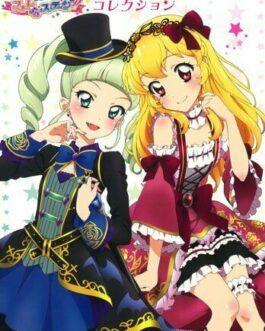 Used Aikatsu! Photo on Stage Illustration Collection Japanese book