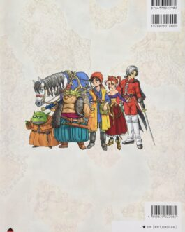 Dragon Quest VIII Piano Solo Official Score Sheet Music Book Made in Japan