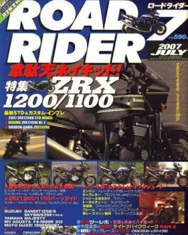 ROAD RIDER MAGAZINE July,2007 KAWASAKI ZRX1200 1100 Made in Japan