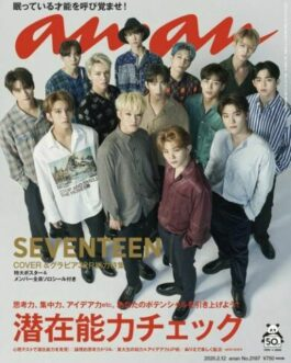 SEVENTEEN Cover anan Feb 12th 2020 issue Made in Japan