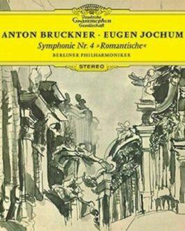New Eugen Jochum Bruckner Symphonies No.4-6 3 SACD Hybrid TOWER RECORDS