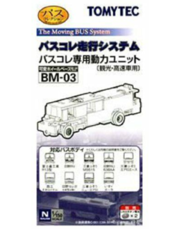Tomytec BM-03 Moving Bus System Motorized Chassis 1/150 N scale