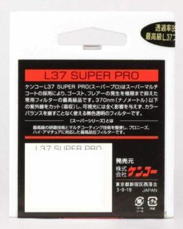 New Kenko MC L37 Super PRO 49mm Lens Filter for UV Absorption 010150  | eBay