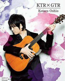 Kotaro Oshio KTRxGTR Guitar Solo Sheet Music TAB Score Japan Together Moment  | eBay