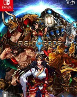 Nintendo Switch Fight of Gods Limited Edition Soundtrack CD Artbook Japan  | eBay