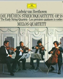 Melos Quartett Beethoven String Quartets 8 CD Box Set TOWER RECORDS JAPAN