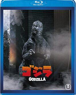 Godzilla 1984 Blu-ray  | eBay