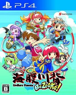 Umihara Kawase Bazooka!! (Sony PS4). Japan Import. English Subs