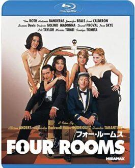 Four Rooms [Blu-ray]  | eBay