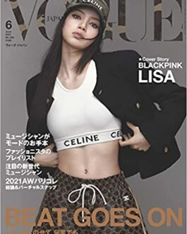 VOGUE JAPAN June 2021 issue BLACK PINK LISA From Japan F/S
