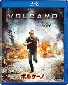 Volcano [Blu-ray]  | eBay