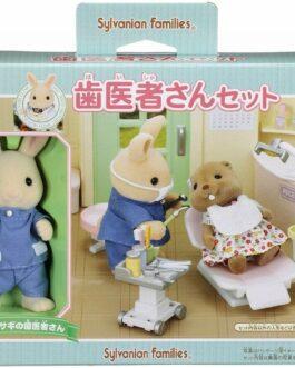 Sylvanian Families Epoch Dentist set H-14 Limited Japan