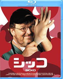 Sicko [Blu-ray]  | eBay