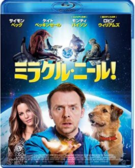 ABSOLUTELY ANYTHING Special Price [Blu-ray]  | eBay