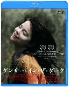 Dancer in the Dark (Blu-ray Disc)  | eBay