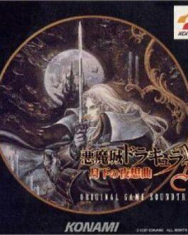 Castlevania Symphony of the Night Soundtrack CD From Japan New  | eBay