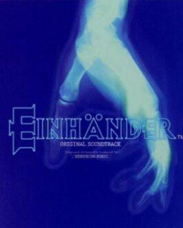 Einhander Original Soundtrack CD Game Music PlayStation Square Enix Japan New  | eBay