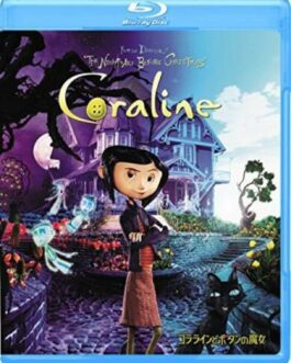 CORALINE [Blu-ray]  from Japan