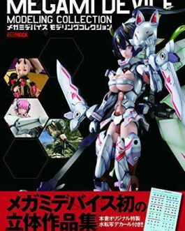 Megami Device Modeling Collection w/Bonus Item (Book) NEW from Japan