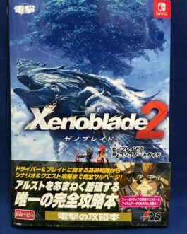 Xenoblade Chronicles 2 Strategy Complete Guide Japanese Book Nintendo Switch  | eBay