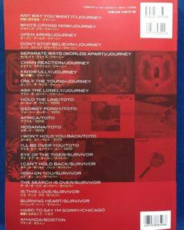 80's American Rock Wide Edition Japan Band Score Guitar Tab Sheet Journey Toto  | eBay