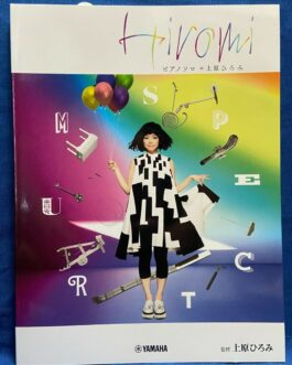 Hiromi Uehara Spectrum Piano Solo Score Book Japan Sheet Music  | eBay