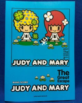 Judy And Mary The Great Escape Band Score Japan Sheet Music  | eBay
